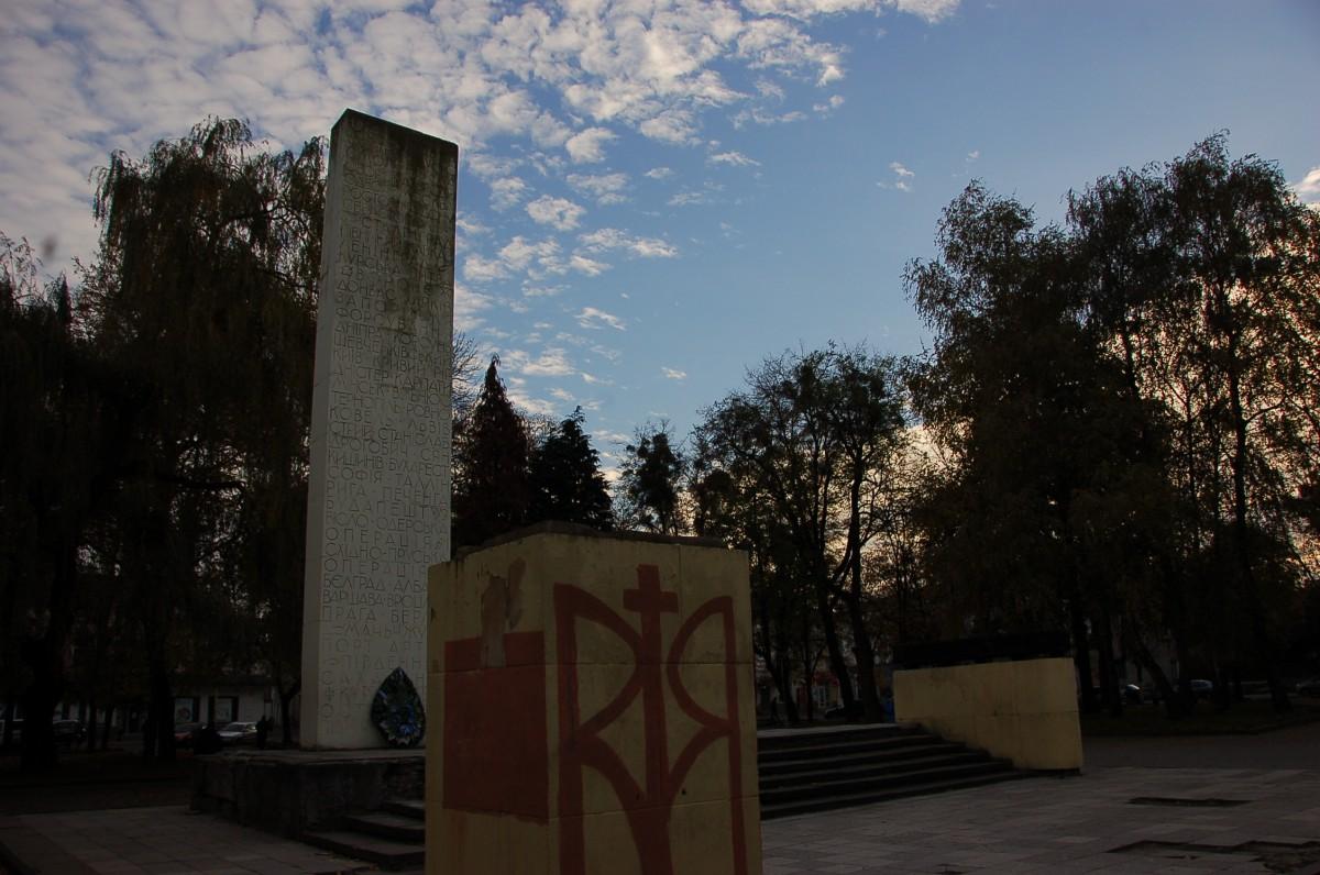 """""""Für die Befreier der Ukraine"""" 2015"""