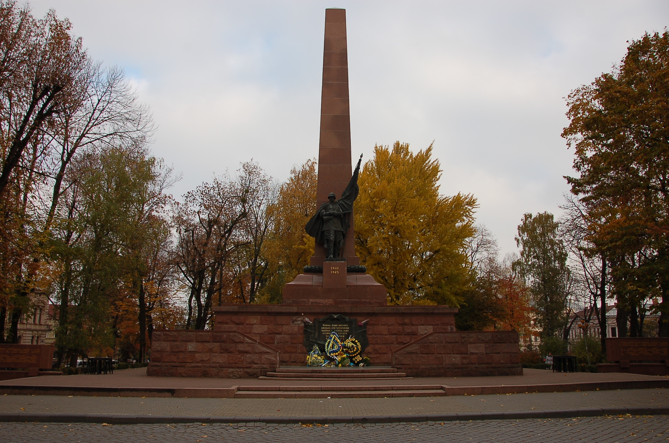 Denkmal für die Soldaten der Roten Armee