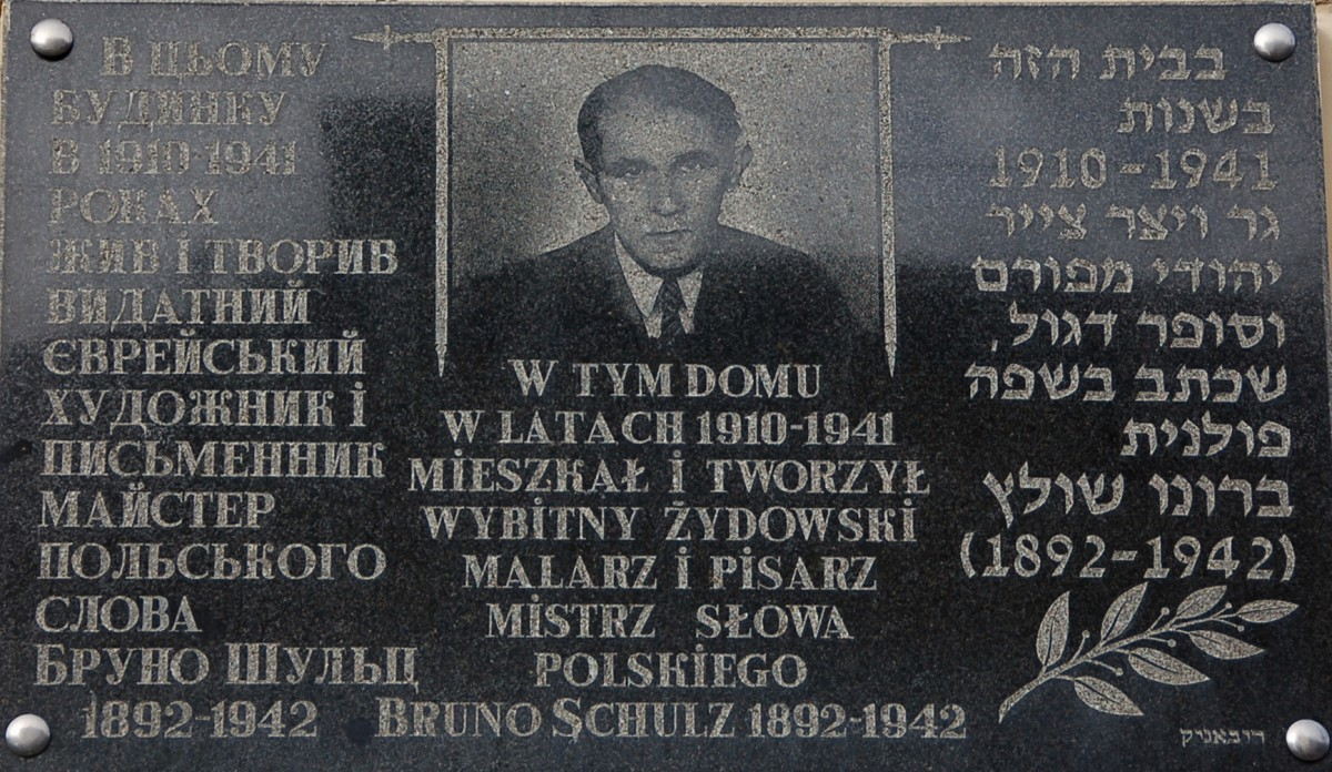 Bruno Schulz Plakette