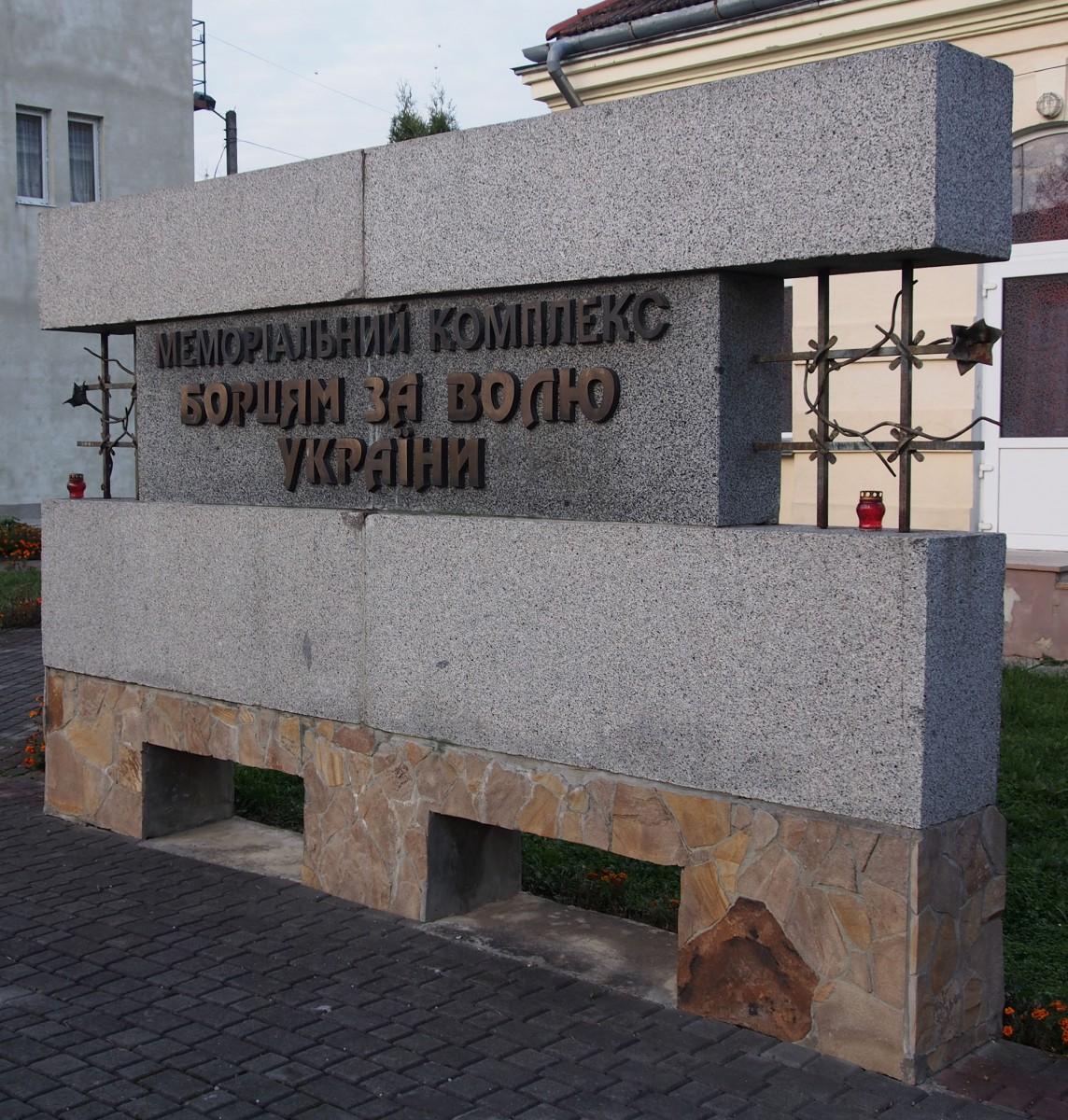 """""""Kämpfer für die Freiheit der Ukraine"""""""