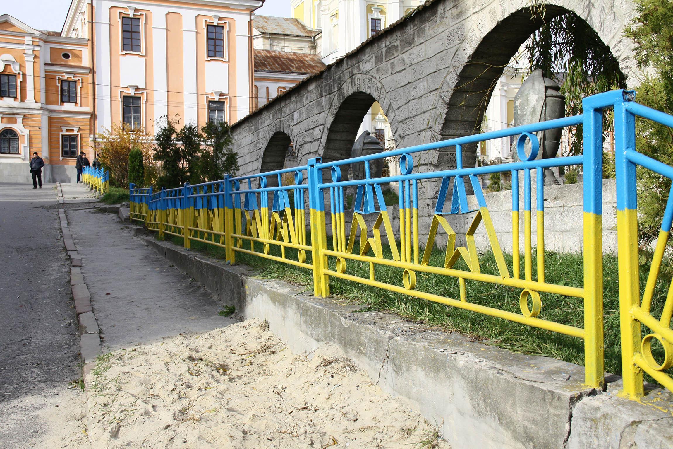 Ein Geländer in Ternopil, angestrichen, wie an vielen anderen Orten auch.