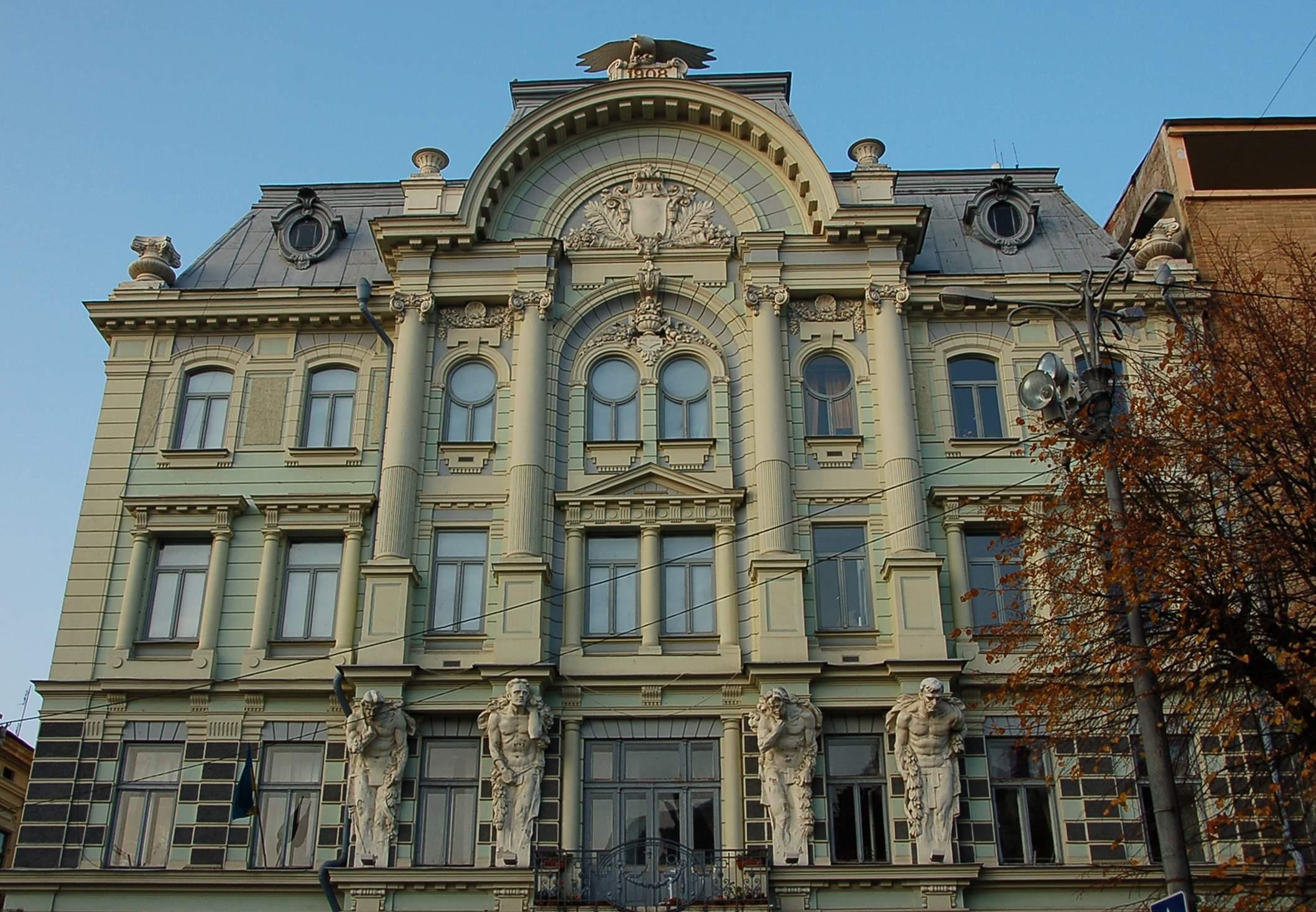 Jüdisches Vereinshaus in Czernowitz.
