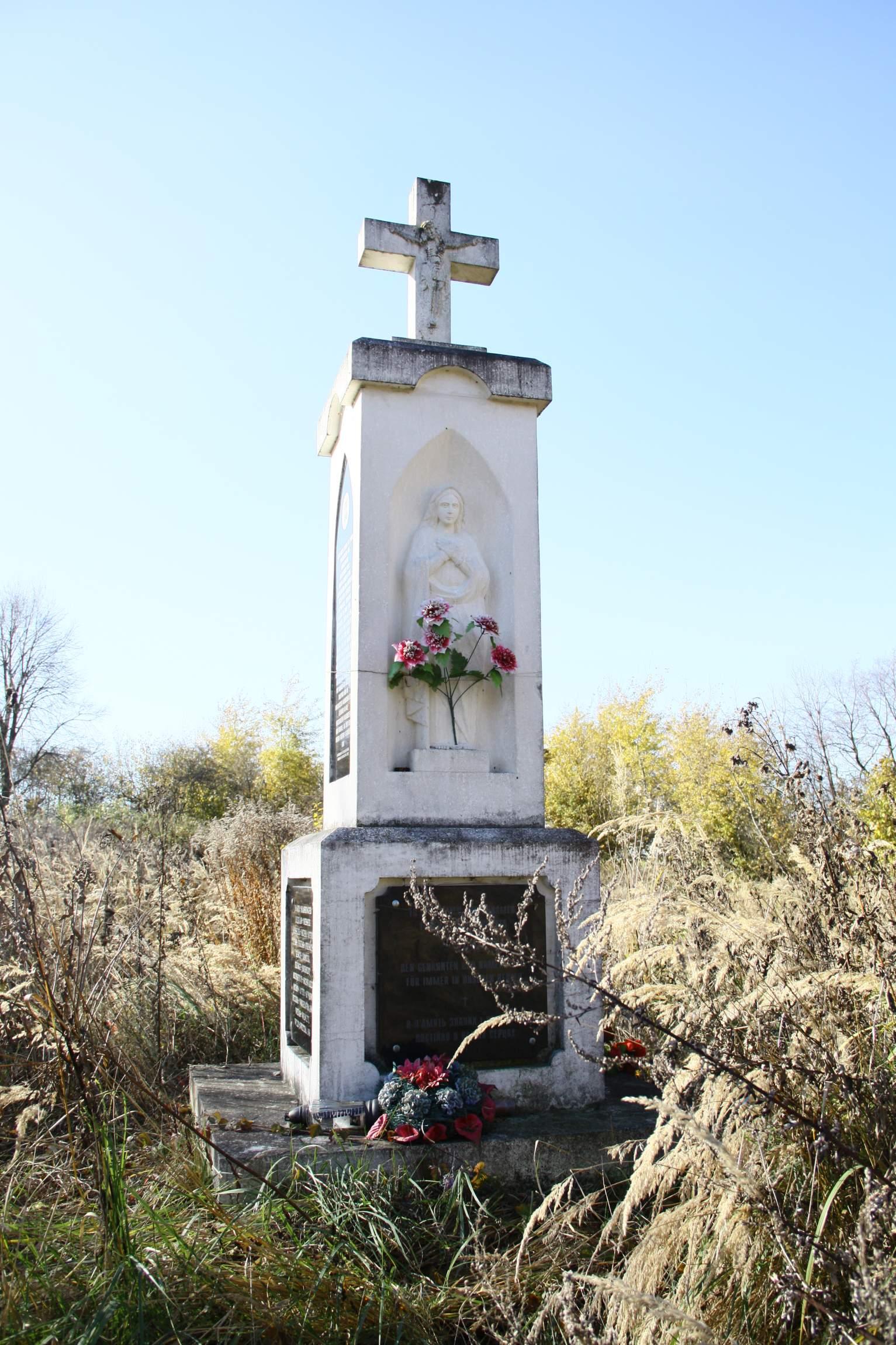 Monument auf dem deutschen Friedhof in Münchenthal.