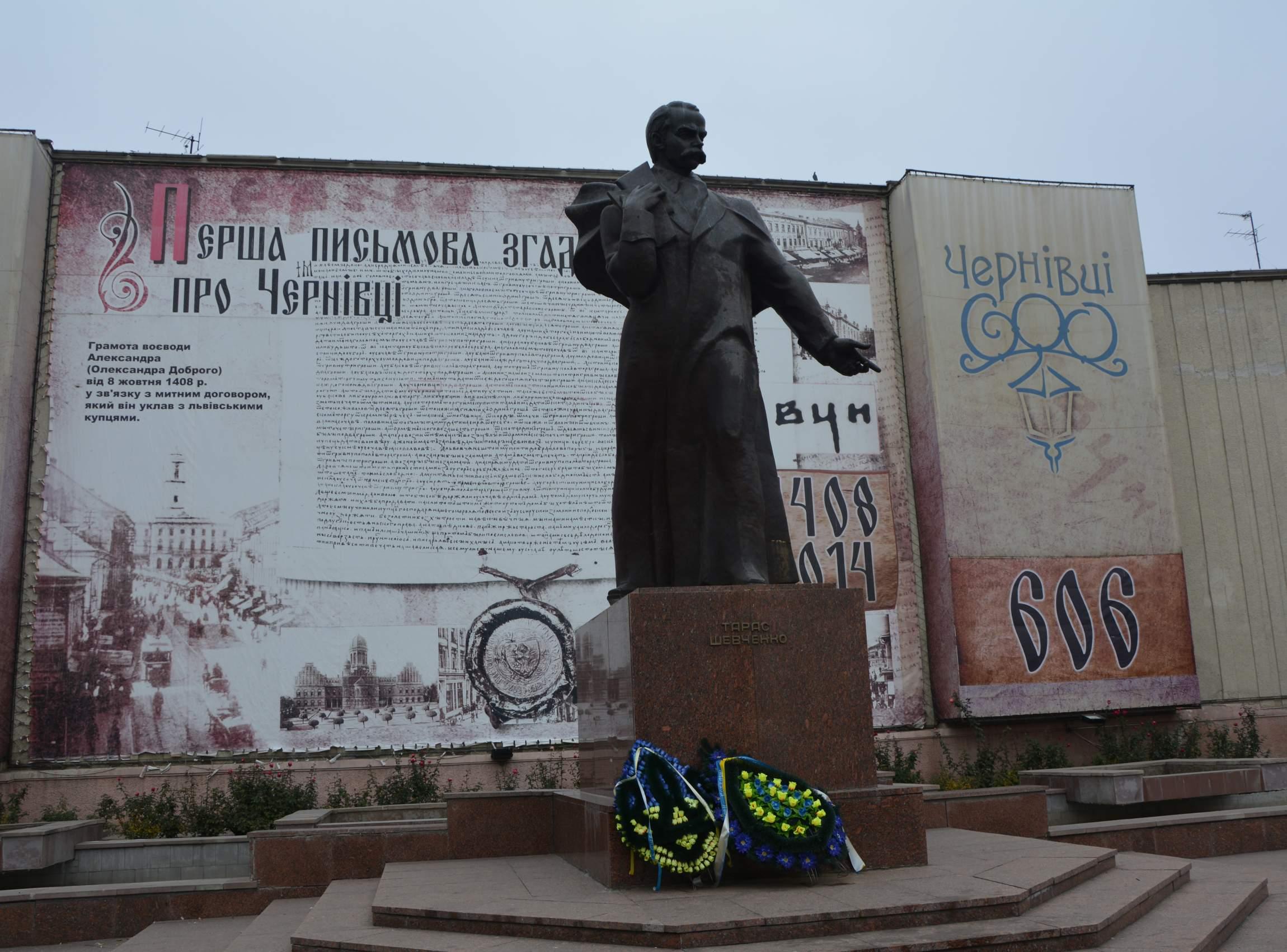 Denkmal für Tras Schefschenko.