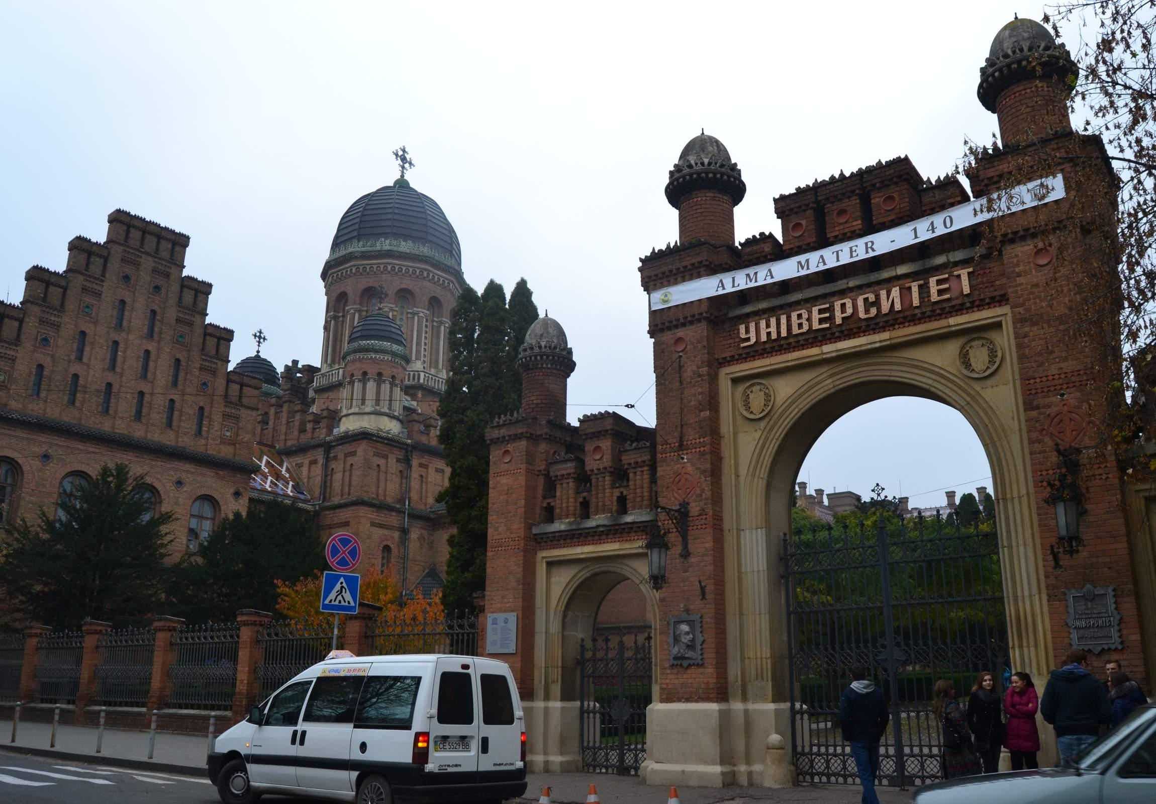 Eingang zur Universität Czernowitz - Ort der Tätigkeit von Prof. Pantschuk .