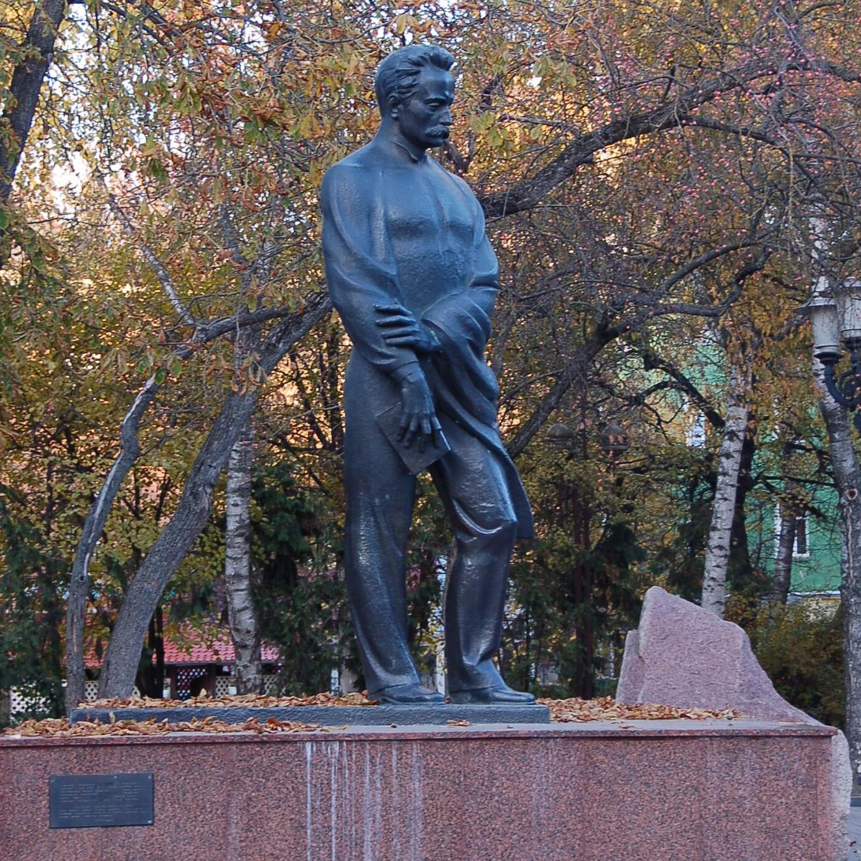 Statue von Ivan Franko in Ternopil
