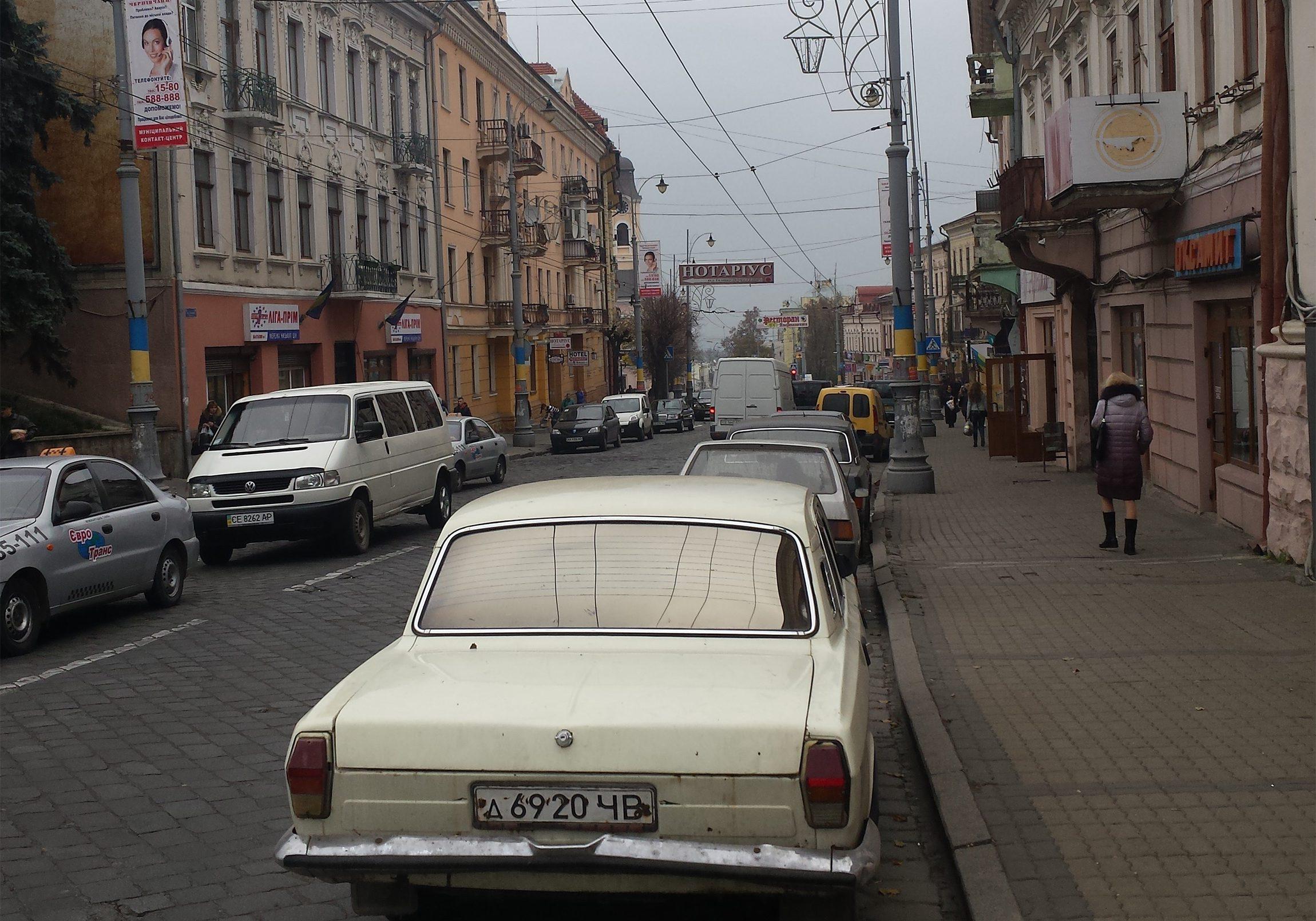 Straßenbild Czernowitz